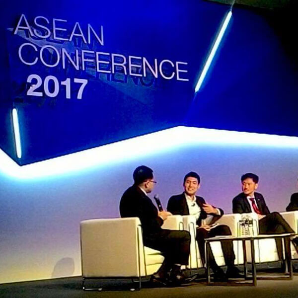 Zwee Wee Zihuan, speaker at the ASEAN Conference 2017. Digital expert, innovation consultant, Savant Degrees image